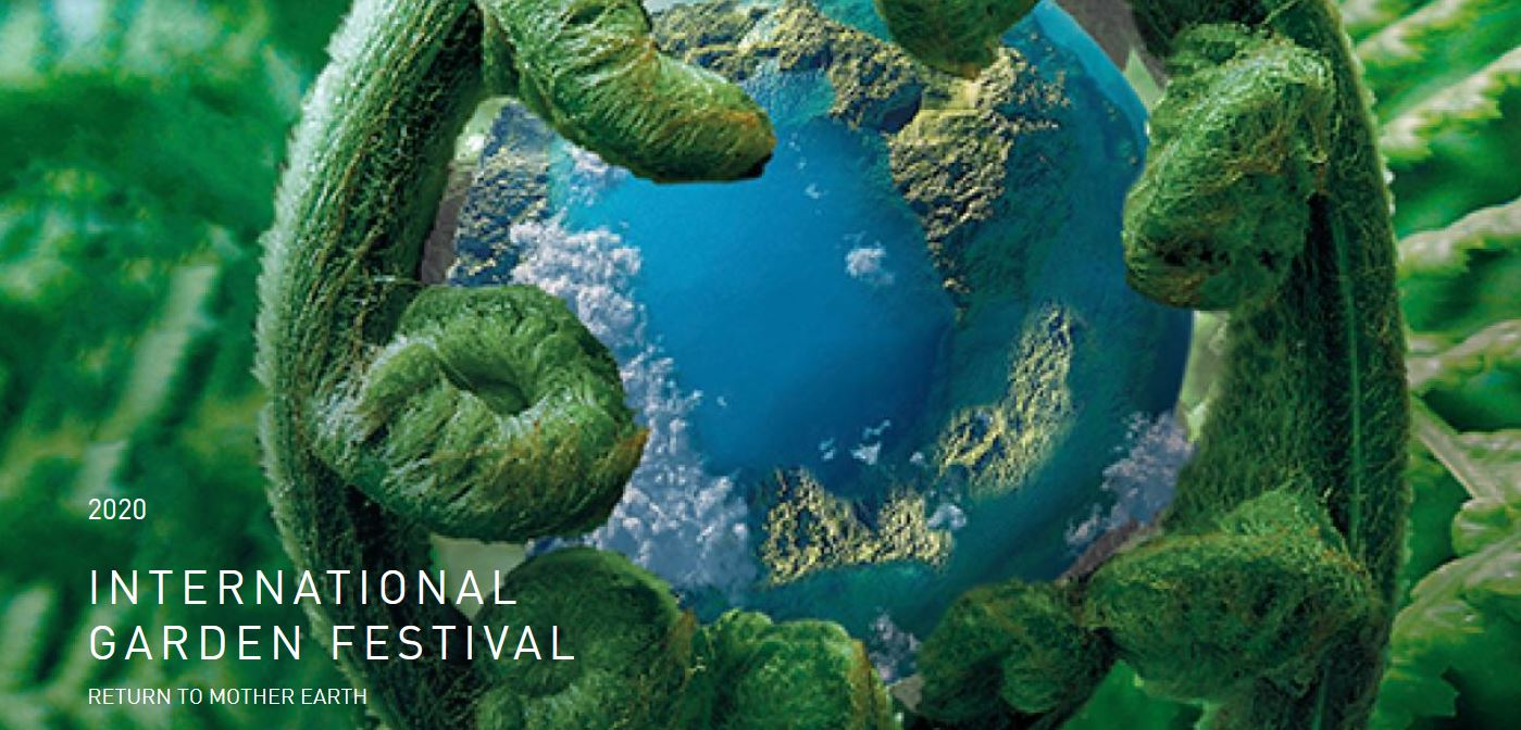 International Call for Applications: 2021 COMPETITION: BIOMIMICRY IN THE GARDEN NATURE, AN INFINITE SOURCE OF INSPIRATION