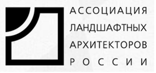 ALAROS - Ассоциация ландшафтных архитекторов России / Association of Landscape Architects of Russia